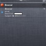 auのiPhoneでも、メールを瞬間通知(プッシュ通知)させる