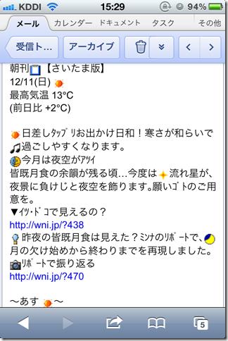 20111211152930