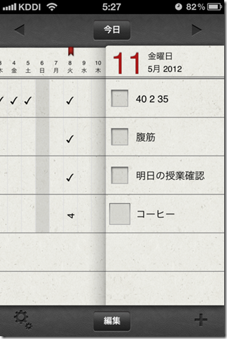 20120508052746