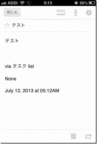 2013-07-12 05.13.54