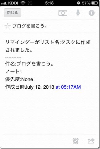 2013-07-12 05.18.06