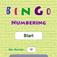 授業中、ランダムで指名したいときに使うアプリ Bingo Numbering(無料)