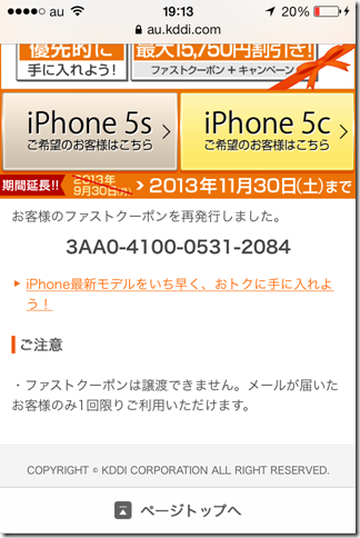 2013-09-20 19.13.42