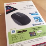 NFC搭載マウスをなめてかかってた。何これすごい。