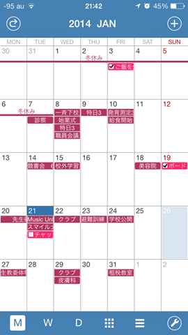 2014-01-21 21.42.51
