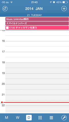2014-01-21 21.43.01