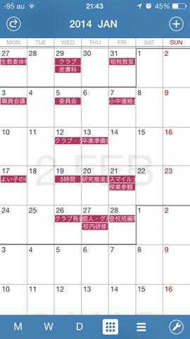 2014-01-21 21.43.08