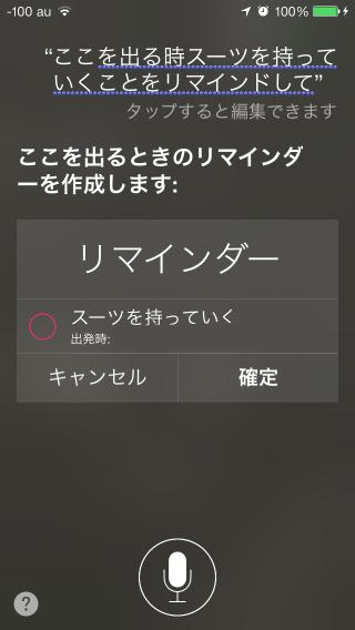 2014-01-22 05.37.46