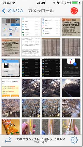 2014-04-06_23-26-30