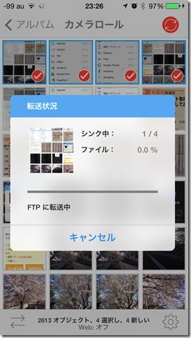 2014-04-06_23-26-52