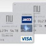 税金をはじめ、クレジットカードで料金を払うだけでポイントが7000円分近く貯まった話