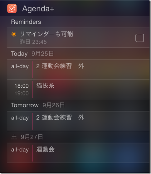 2014-09-25_05-11-23