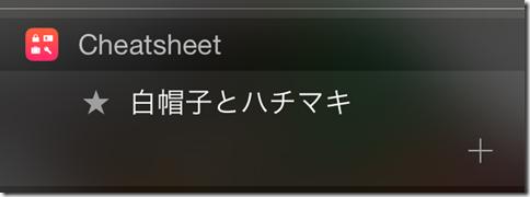 2014-09-25_05-12-48